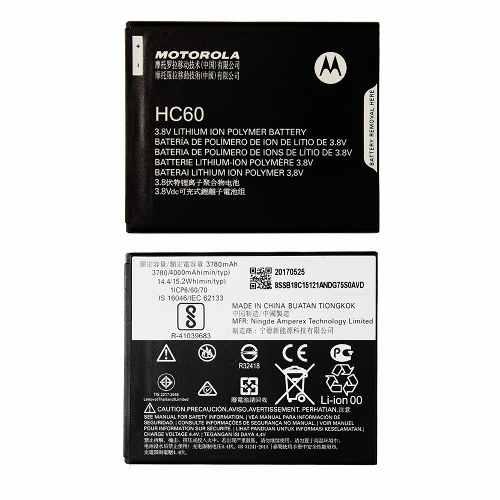 Bateria Moto C Plus (XT1726) Original