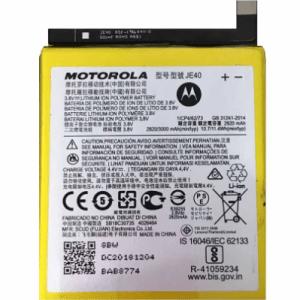Troca De Bateria Moto One Macro (XT2016-2) Original
